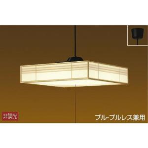 DAIKO大光電機 LED和風ペンダント〜12畳 電球色段調光タイプ DPN-39188Y|happy-light