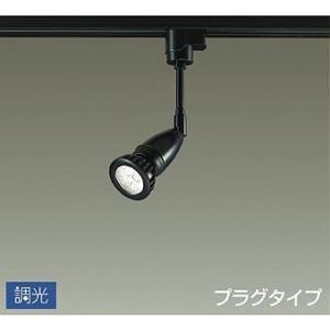 DAIKO大光電機プラグタイプLEDスポットライトDSL-3883YBE happy-light