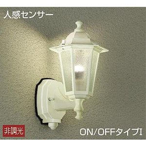 大光電機DAIKO人感センサ付LED防雨型ポーチ灯DWP-38175Y|happy-light