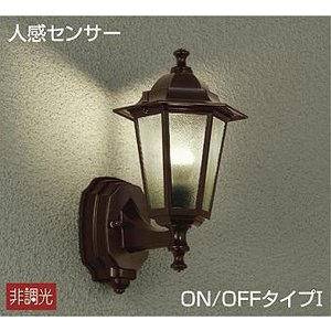 大光電機DAIKO人感センサ付LED防雨型ポーチ灯DWP-38177Y|happy-light