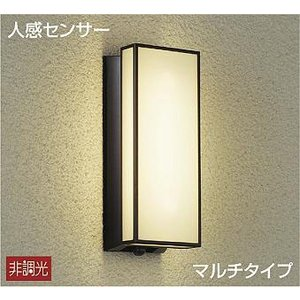 DAIKO大光電機人感センサ付LEDポーチライトDWP-39599Y|happy-light