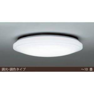 TOSHIBA東芝LED10畳用シーリングライト調光調色タイプLEDH10179-LCE|happy-light