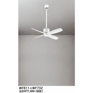 オーデリックリモコン付パイプ吊りシーリングファンWF811+WF732|happy-light