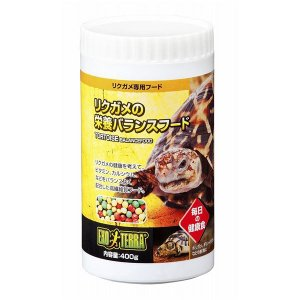 ■ジェックス リクガメの栄養バランスフード 400g 【ペット用品】[当ページ]■ジェックス リクガ...