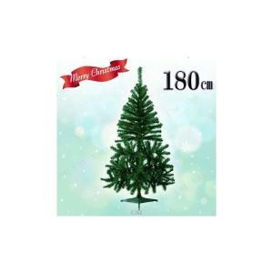 クリスマスツリー/オブジェ 〔180cmサイズ〕 ヌードツリー×1本 『ネバダツリー』 〔イベント ...
