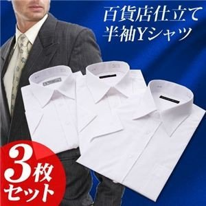 半袖 ワイシャツ3枚セット LL 〔 3点お得セット 〕...