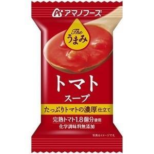 〔まとめ買い〕アマノフーズ Theうまみ トマトスープ 12.5g(フリーズドライ) 60個(1ケー...