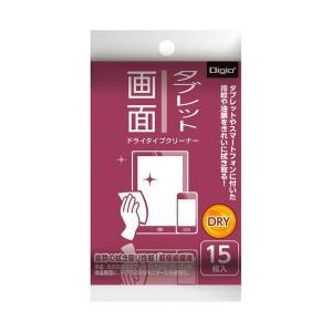 【ご注意事項】・この商品は下記内容×30セットでお届けします。●超極細繊維不織布は抜群の拭き取り性能...
