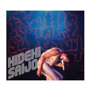 1972年にデビュー以来、絶叫型の歌唱、アクションでトップアイドルの地位を確立、昭和の歌謡史に大きく...