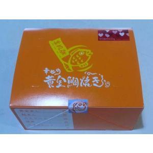 バレンタインセット 安納芋たい焼き 4匹セット|happy-ohgon