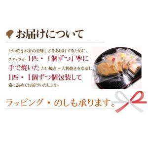 安納芋のたい焼き 粒あん【黄金あん入り】|happy-ohgon|02