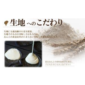 安納芋のたい焼き 粒あん【黄金あん入り】|happy-ohgon|06