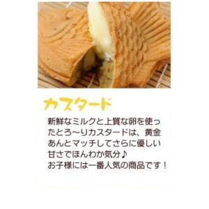 安納芋のたい焼き カスタード【黄金あん入り】|happy-ohgon