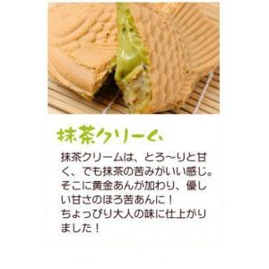 安納芋のたい焼き 抹茶【黄金あん入り】|happy-ohgon