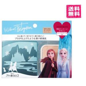 インテグレート プロフィニッシュファンデーション 『アナと雪の女王2』 F2  限定デザイン 無香料...