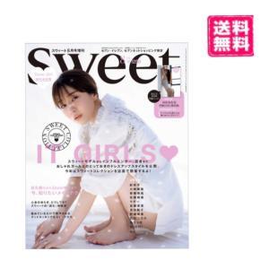 sweet(スウィート)2020年8月号増刊 付録:田中みな実 PHOTO BOOK happy-pandashop