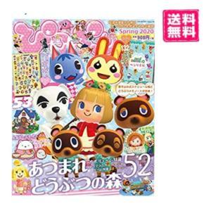 送料無料 ぴこぷり Spring 2020 happy-pandashop