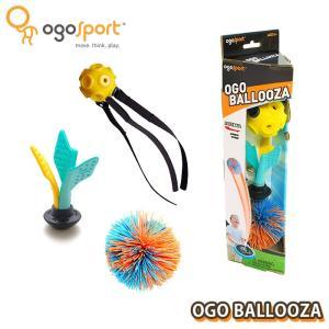 オゴバルーザ スポーツ トイ 玩具 おもちゃ 外遊び アウトドア グッズ オゴディスク ボール 3点 セット 新感覚 アイテム OGOSPORT