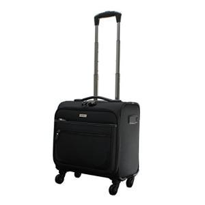(ビータス)Beatas TSAロックソフトキャリーケース 横型機内持ち込みキャリーバッグSUITCASE|happy-square