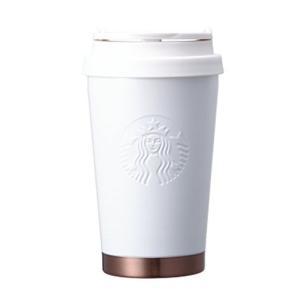 海外限定 スタバ エルマクラシックホワイトタンブラー Starbucks SS Elma classic white tumbler 355ml [並行輸入品] (ホワイ|happy-square
