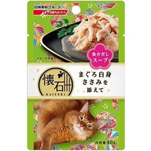 懐石 キャットフード レトルト まぐろ白身 ささみを添えて 魚介だしスープ 40g72個 (ケース販売)|happy-square