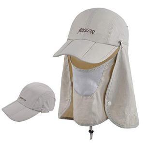 iCOLOR 帽子 完璧 紫外線対策・日焼け防止 3way フェイスカバー 付き UVカット(カーキ) [並行輸入品]|happy-square
