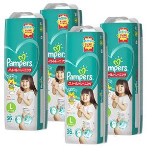 【パンツ Lサイズ】パンパース オムツ卒業パンツ (914kg)144枚(36枚4パック) [ケース品]|happy-square