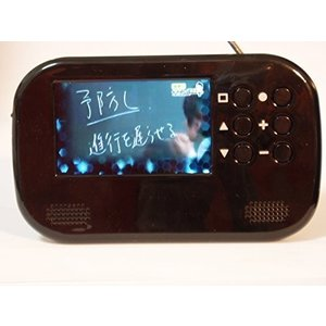ポケットテレビ FL-TVR32(3.2型ワンセグテレビ搭載 FM/AMラジオ) happy-square