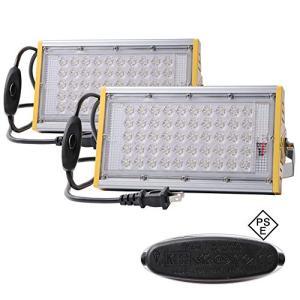 〈改良版〉電源スイッチ付き 超薄型 軽量 LED投光器 50W 500W相当 AC85265V 昼光色6000K 5000LM 高輝度SMDチップ 独創的な happy-square