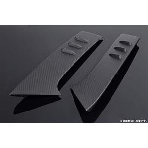 シフトリック(Shiftric) リアウィングサイドカバー ドライカーボン 仕様:綾織艶消し NISSAN X-TRAIL T32 後期 2017.6 CCNI01|happy-square