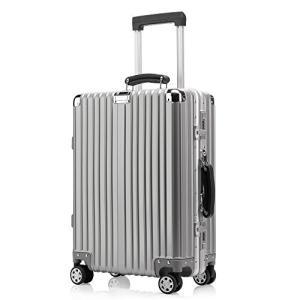 クロース(Kroeus)キャリーケース スーツケース TSAロック搭載 旅行 出張 大容量 復古主義...