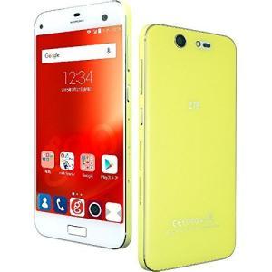 ZTE g05(ZTE Blade S7) gooのスマホ・シトラス「K-491C」 Android 5.1.1 ・ 5型・ストレージ/メモリ:32GB/3GB microSIMx1 nano happy-square