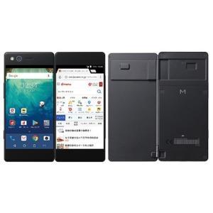 【国内正規品】M Z-01K 5.2インチ×2画面スマホ Black 黒 Android SIMフリー mz-01k 本体 docomo ZTE happy-square