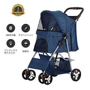 Overmont ペットカート 折りたたみ 多頭用 4輪軽量 安全装置付 ドッグカート 後輪ブレーキ機能 小型犬 中型犬 老|happy-square