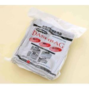 緊急災害補助用品 水で膨らむ 吸水性土嚢 ダッシュバッグ 10袋入り2パック 20枚|happy-square
