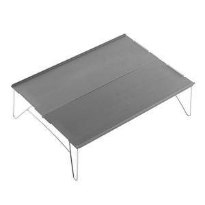 FLYFLYGO テーブル アルミ製 組み立て式 超軽量テーブル ミニテーブル 収納袋付き アウトドアも室内も使用|happy-square