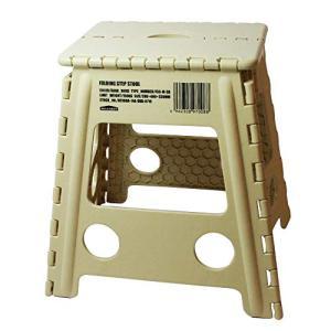 WHATNOT 折りたたみチェア サンドベージュ フォールディング ステップ スツール アウトドア 椅子 踏み台 脚立 洗|happy-square