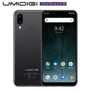 【最新のアンドロイド9.0システム】 UMIDIGI A3 ProのOSはカスタマイズされていない素...