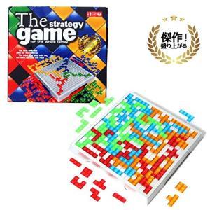 ECONUS テトリス ボードゲームセット テリトリー戦略ゲーム 簡単ルールで遊びやすい 脳を鍛える ブロックス (|happy-square