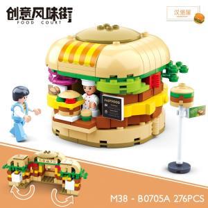 レゴ レゴブロック LEGO ファストフード ハンバーガー 飲食店 Aセット 互換  ■レゴ互換品に...