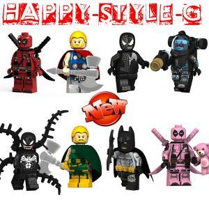 レゴ レゴブロック LEGO レゴミニフイグ ヴェノム デッドプール バットマンなど8体Fセット 互...
