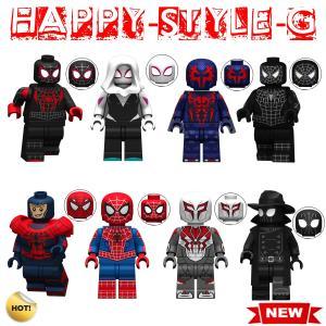 レゴ レゴブロック LEGO レゴミニフイグ スパイダーマンなど8体Dセット 互換品 クリスマス プ...