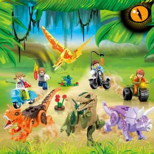 レゴブロック ジュラシックワールドブロック 恐竜 8体 互換品A 送料無料  ※店内商品は実際に撮影...