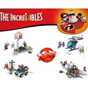 レゴ レゴブロック LEGO レゴミニフイグ ミスター・インクレディブル ファミリー4個セット互換品...