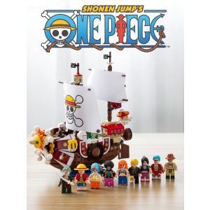 レゴ レゴブロック LEGO レゴサウザンドサニー号 ワンピース 船 互換品
