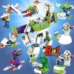レゴ レゴブロック LEGO レゴディズニートイストーリー ウッディ バズ8in1個セット互換品