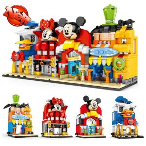 レゴ レゴブロック LEGO レゴミニモジュール式ディスニーショップ 他4個セット 互換品