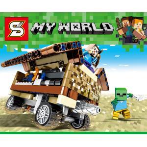 レゴ レゴブロック LEGO レゴマインクラフト風 トロッコ 車 互換品クリスマス プレゼント