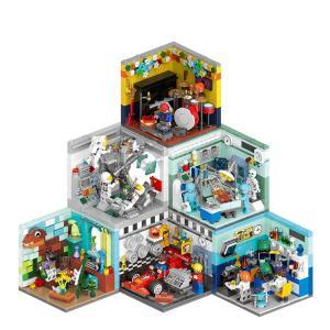 レゴ レゴブロック LEGO レゴミニモジュール式 将来の夢 他6個セット 互換品クリスマス プレゼント