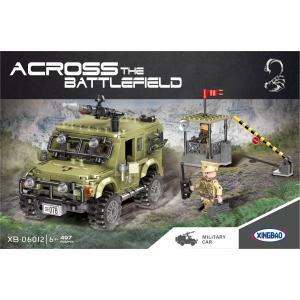 レゴ レゴブロック LEGO レゴミリタリーコーピオ軍用車military car 互換品